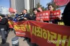 '5·18 망언' 규탄하는 서울시의회 더불어민주당