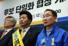 4·3 창원성산 보궐선거, 민주-정의 단일화 '주말 분수령'