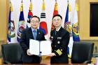 산림복지진흥원, 해군본부와 '산림복지서비스' 업무협약