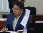 """이철희 """"KT 황창규, 정치권 인사에 20억 원 주며 로비"""" 의혹 제기"""