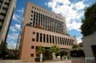 보이스피싱 범죄 수익, 모른 채 돈 전달…법원, '무죄'