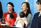 남성 중심 일터 '국회', 여성 의원이 바꾼다