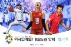 손연재, 아시안게임 KBS 해설위원 데뷔…개막식 생중계 진행