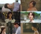 '마성의 기쁨' 송하윤, 메인 티저 영상 속 '순백의 아름다움'
