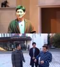 """'TV는 사랑을 싣고' 원기준, 은사 생각에 오열…""""배우 꿈 심어준 분'"""