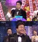 'SBS 연예대상' 이승기 대상·백종원 무관…식지않는 논란