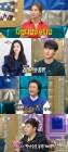 '라디오스타' 한다감·이태리·육중완·피오, 600회 급 대박 웃음
