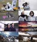 '동물의 사생활' 문근영·김혜성·에릭남, 몸 사리지 않는 촬영 열정