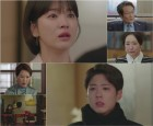 '남자친구' 송혜교·박보검, 해피엔딩 가능할까…막판 관전포인트 4