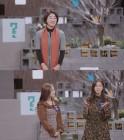 """허영지 """"친언니랑 너무 잘 통해, '텔레파시 유전자' 덕분?"""""""