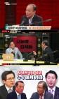 """'오늘밤 김제동' 전원책 변호사 """"황교안·오세훈·김병준, 전부 코미디"""""""