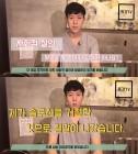 """뚝섬 경양식집 사장 """"'골목식당' 조작 방송, 사회적 살인 당했다"""""""