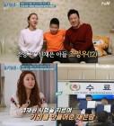 김남주→강주은, 특별한 '자녀 교육법'으로 주목받은 스타들
