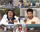 '1박 2일' 용감한 홍차vs코요태, 휴게소 쇼케이스…최고의 1분 '16.1%'