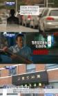 """'섹션' 경찰 측 """"김병옥 음주운전 신고자? 대리기사 NO, 새벽 운동하던 주민"""""""