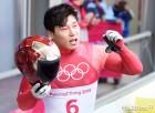 윤성빈, IBSF 월드컵 4차 대회 은메달 수확