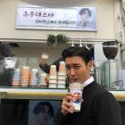 """""""우주대스타님 감사해요""""…최시원, 김희철 선물 인증샷"""