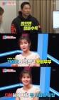 """'동상이몽2' 안현모♥라이머 """"2세 계획? 많으면 많을수록 좋아"""""""
