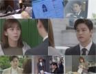 '하나뿐인 내편' 시청룰 30% 넘었다…유이♥이장우 로맨스 시동