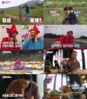 '동상이몽2' 한국시리즈에도 월요 예능 1위...한고은♥신영수 '시선이몽' 최고의 1분