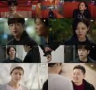 '제3의 매력' 이솜의 진짜 이야기...상견례 앞둔 서강준의 선택은?