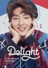 이준기, 아시아투어 'DELIGHT' 시동...서울 공연 매진