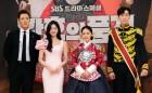 '황후의 품격' 장나라X최진혁X신성록X이엘리야, 오늘(21일) '최파타' 출격