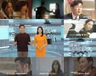 '아이템'부터 '더뱅커'까지…'출발! 드라마 여행', MBC 기대작 최초 공개