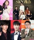 'SKY 캐슬' 대본 유출, 박성광 포차 논란, 한초임 노출, 육성재 등 학위취소