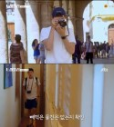 '트레블러' 류준열 카메라, BTS 뷔·블핑 제니도 ♥하는 독일 명품 브랜드