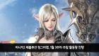 리니지2 레볼루션 헝그리앱, '1월 3주차 주말 활동왕' 이벤트 진행