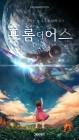 GPM, 몬스터 시네마서 대작 VR 영화 4편 개봉