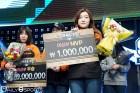 쿠거 우시은,여성부 결승 MVP!