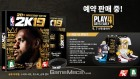 농구 코트로 가자! 'NBA 2K19' 한국어판 17일 예약판매