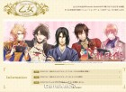 닌텐도, 일본 홈페이지에 '여성향 게임' 페이지 개설