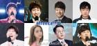 박상현·채민준·빛돌·권이슬, 아프리카TV와 전속 계약