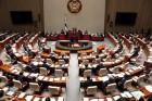 국회 예결위, 2019년도 예산안 심사 돌입