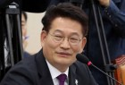 송영길 의원, 13~14일 '개성공단 우리기업 상품 전시전' 개최