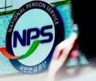 '청문회 스타' 주진형 vs '서류 1등' 안효준...국민연금 CIO, 21일 면접