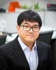 '북한 석탄' 쓴 남동발전 이사회는 무엇을 했나