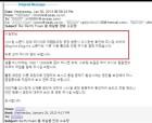 '씰리침대-리앤산업' 이메일 입수...라돈검출 메모리폼 업체 선정 논란