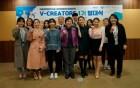 코이카, 국제질병퇴치기금 국민참여단 'V-CREATORS' 발대식 개최