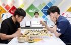 1월생 신민준의 '8월 징크스'
