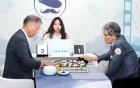 조치훈의 KH에너지, 정규시즌 2연패