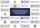 국제거래소, 대한민국 자랑스러운 한국인 대상, 코인비