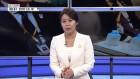 1. 재벌 총수 '평양행' 논란, 왜?