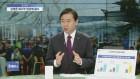 """김영춘 해수부 장관 """"과감한 혁신 통해 젊은 수산업 만들 것"""""""