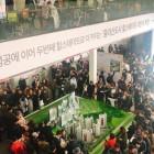 꽃샘추위에도 구름인파 몰린 중리신도시2 힐스테이트 홍보관
