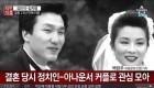 김자영 김민석, 결혼 23년만에 파경…이혼 사유 뭐길래? 궁금증 ↑