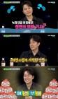 """'비디오스타' 정엽, 열애 고백 """"친구에서 연인으로 발전"""" 울컥"""